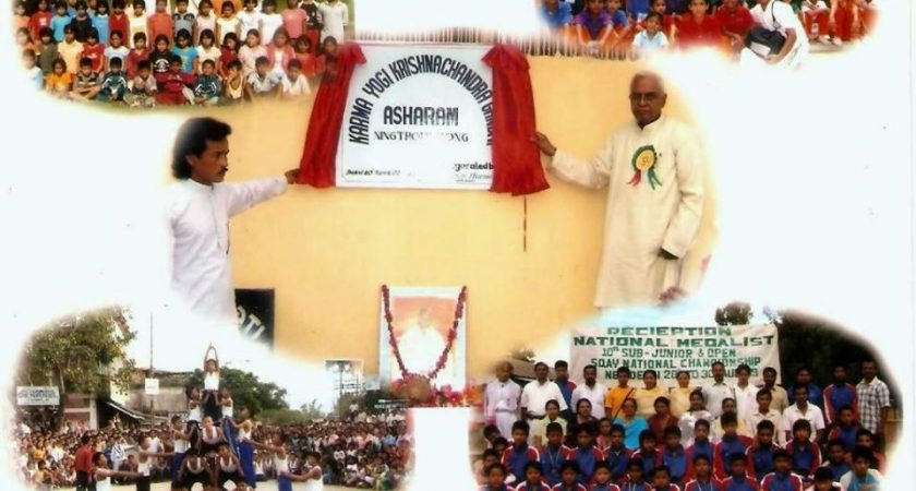 Shiksha Vikas Samiti Manipur